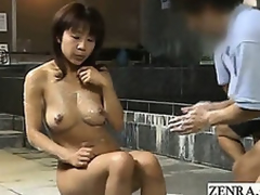 Concupiscent milf client bathed at a strange Japan bathhouse